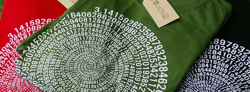 Pi T shirts by uchi clothing co